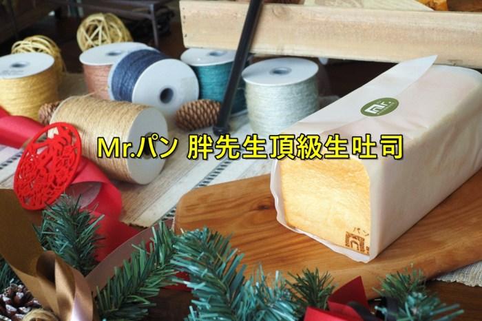Mr.パン 胖先生頂級生吐司公益店 | 台中西區美食 香氣迷人軟綿好吃 推菠蘿生吐司、抹茶紅豆生吐司