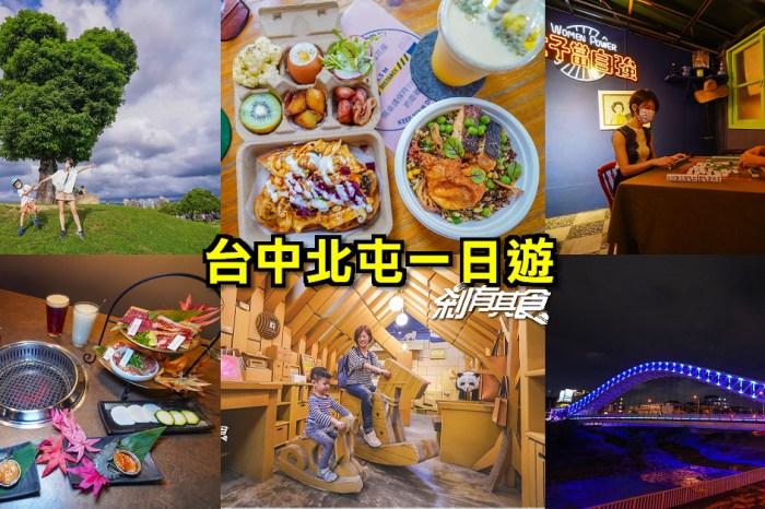 台中北屯一日遊   單元十二高綠覆生活圈 特色美食餐廳、萬坪南興公園還有夢幻海天橋夜景
