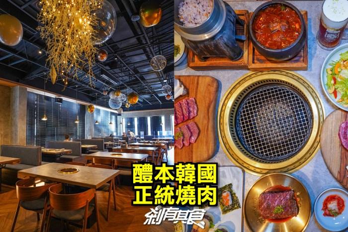 RIBBON醴本韓國正統燒肉   台中燒肉推薦 燒肉風間品牌 狂歡套餐「和牛、韓鍋、炸雞」還有9種小菜吃到飽