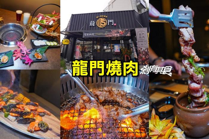 龍門燒肉 | 台中北屯美食 超人氣職人燒肉 推「昇龍肉」還有超澎湃海鮮桶