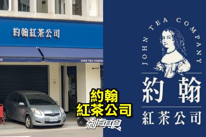 約翰紅茶公司台中店 使用「六甲田莊鮮乳」沒想到居然開在這!菜單搶先看