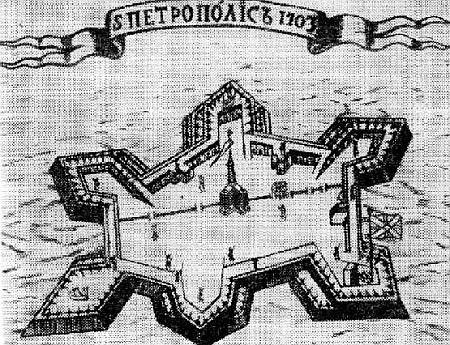 Peter and Paul Fortress in 1703