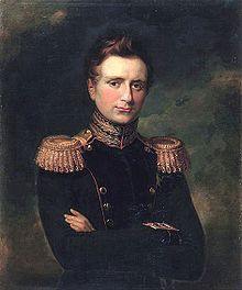 Grand Duke Mikhail of the Russian Museum of art