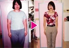 体重81.3kg→51.7kg 体脂肪48.8%→17.3%