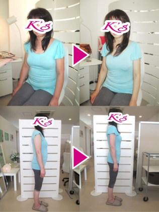体重54.4kg→44.9kg 体脂肪27.5%→20.1%