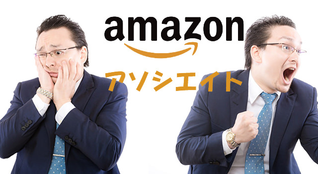 amazon-fail-and-success