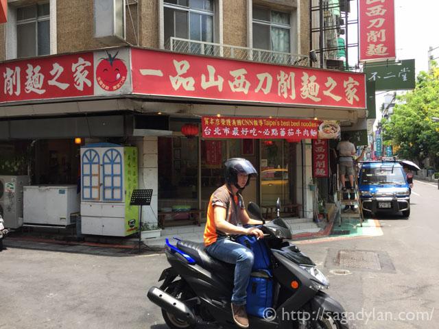 Taiwan 201506  20 of 25