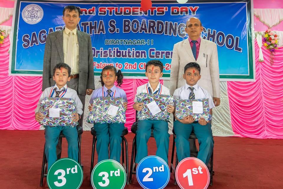 Prize distribution 2074