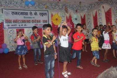 Sagarmatha School Biratnagar