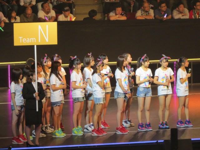 NMB48,チームN