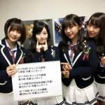 【NMB48】上西恵卒業コンサートセットリスト予想!途中下車も?