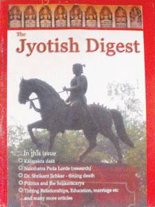 2005jan