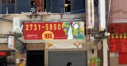 台北車站 錢潮店面