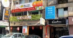 中山北路二段金店