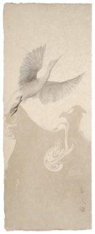 Mikio Watanabe. L'envol. 2014. Lavis d'encre de chine.