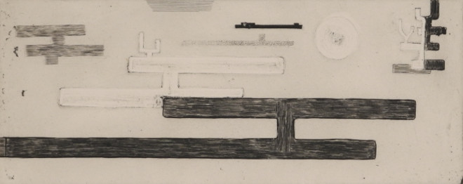 Roger Vieillard - Paysage serein