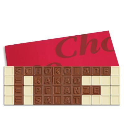 48er-Schoko-SMS - Schokolade = Kakao = Pflanze = Salat
