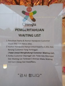 Waiting list chingu cafe
