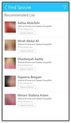 تحميل برنامج muslimface android download