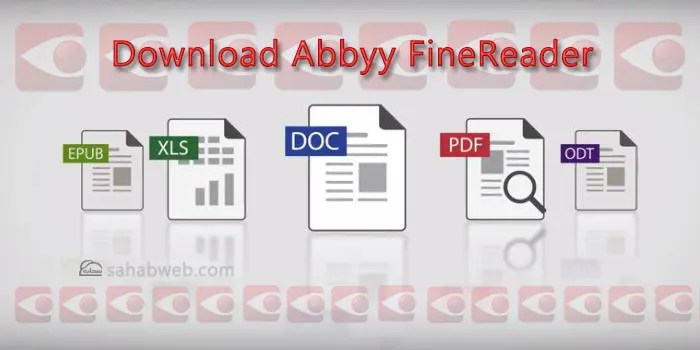 مميزات برنامج abbyy fineReader واسلوب العمل السريع