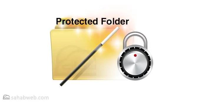 اخفى الملفات تحكم فى البيانات بورة اقوى مع protected 2016