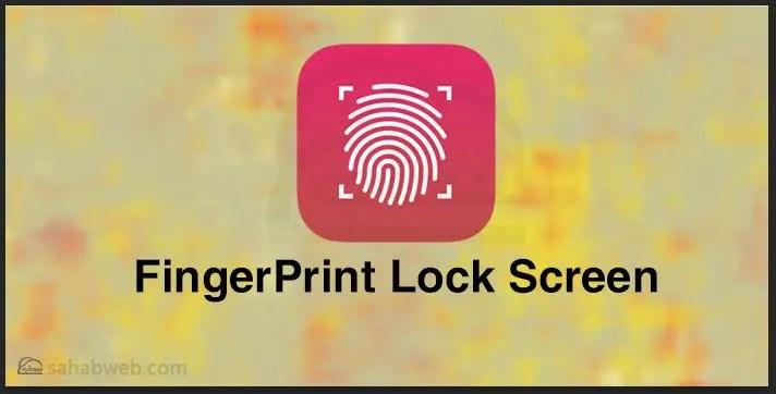تحميل برنامج fingerprint للاندرويد