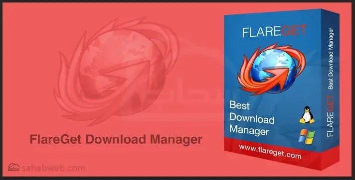 اصدار flareget الجديد عربي