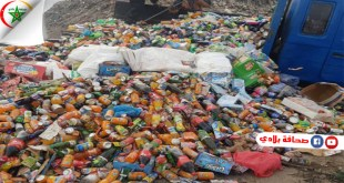 موريتانيا : حرق كميات من المواد المنتهية الصلاحية بمدينة أطار