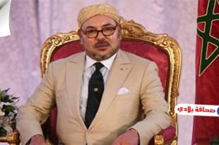 العاهل المغربي يهنئ العاهل التايلاندي بمناسبة احتفال بلاده بعيدها الوطني