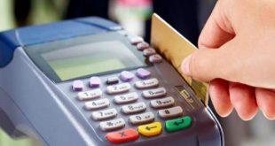 قرار جديد: إلزامية توفير وسائل الدفع الإلكترونية عند التجار