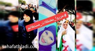 هاشتاغ حررو معتقلات مستغانم يغزو صفحات ثوار الجزائر بعد اعتقالهن من طرف الشرطة