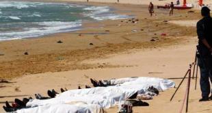 محزن ... انتشال عشر جثث لمهاجرين غير شرعيين و انقاد 485 شخصا