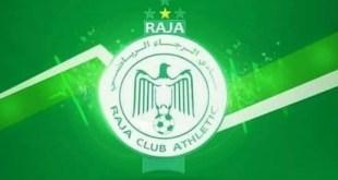 الرجاء الرياضي يتجه إلى مصر