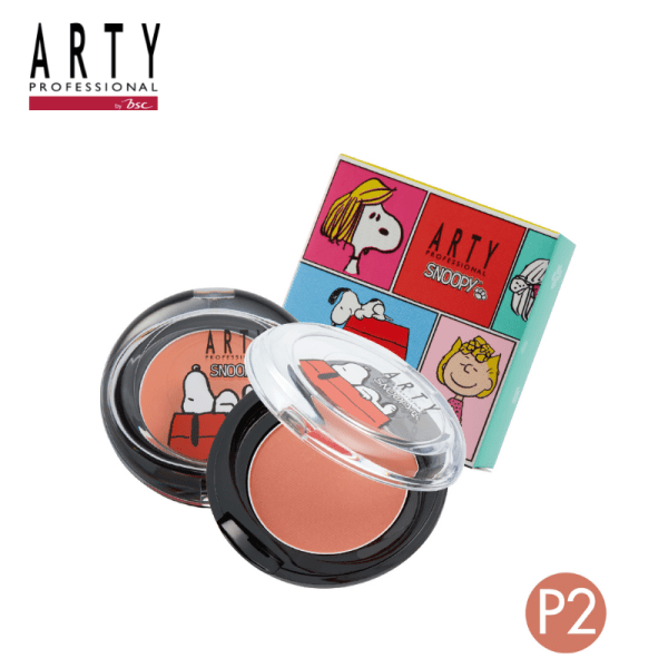 Arty Professional ARTY PROFESSIONAL X SNOOPY HAPPY BLUSH