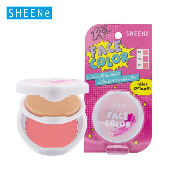 Sheene SHEENeเฟสคัลเลอร์