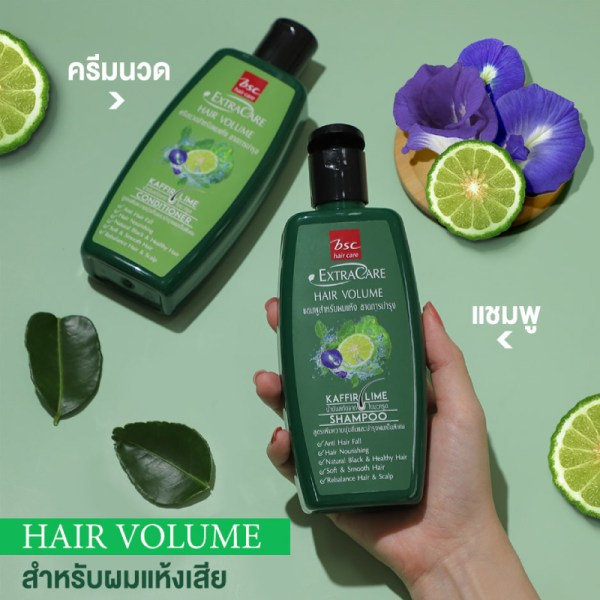 Bsc Cosmetology BSC COSMETOLOGY EXTRA CARE HAIR VOLUME SHAMPOO