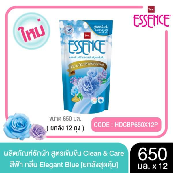 Essence Essence ผลิตภัณฑ์ซักผ้าเอสเซ้นซ์ สูตรเข้มข้น Clean & Care (สีฟ้า กลิ่น Elegant Blue ) 650 มล. (1 ลัง บรรจุ 12 ถุง)