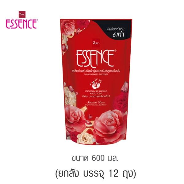 Essence Essence ผลิตภัณฑ์ปรับผ้านุ่มเอสเซ้นซ์สูตรเข้มข้น 6 เท่า กลิ่นSENSUAL ROSE 600 มล. (1 ลัง บรรจุ 12 ชิ้น )