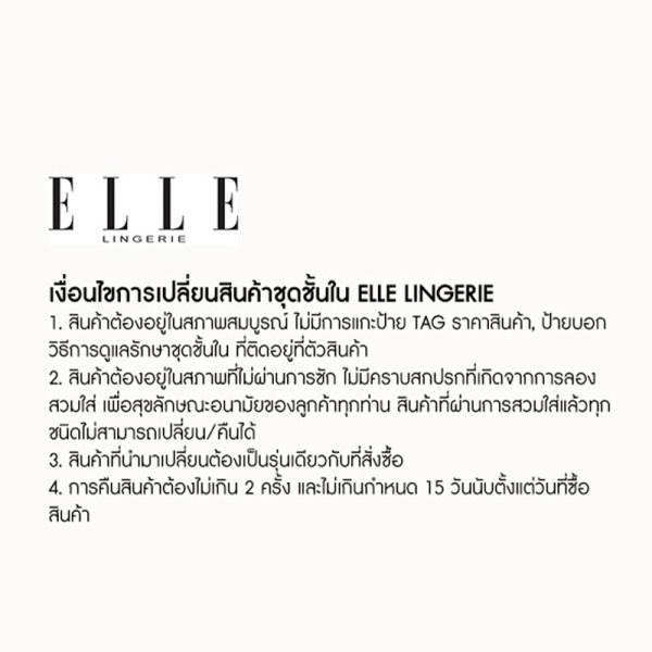 Elle Lingerie ELLE Lingerie CAMISOLE เสื้อบังทรงผ้าลูกไม้ - LH1734