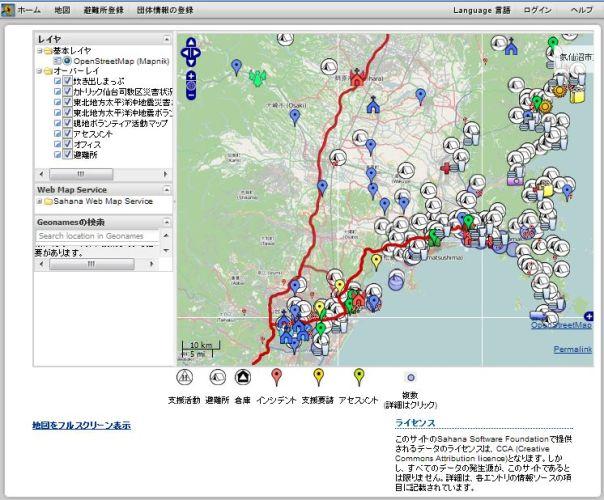 Update: Volunteer Sahana Japan Team Publicly Launches Relief Site