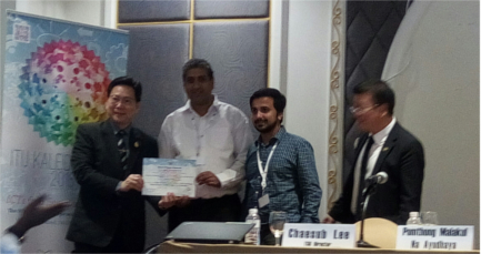 ITU Kaleiderscope  best paper awarded to SAMBRO
