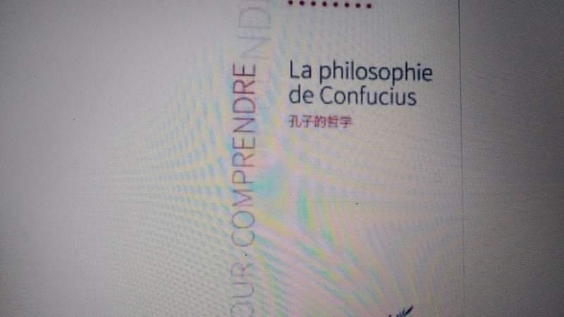 «La philosophie de Confucius» ou la nécessaire renaissance