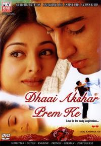 Poster do filme Dhaai Akshar Prem Ke