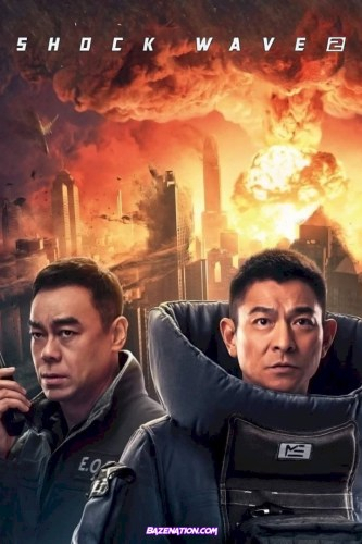 Movie: Shock Wave 2 (2020) [Chinese]