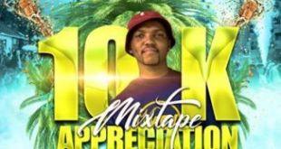 MKeyz - 10k Appreciation Mix (Massive Shutdown)