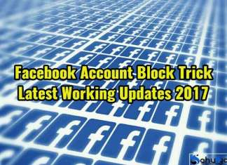 Facebook Account, Id Block, Kaise Kare, How To, Latest Working, 2017 Trick