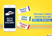 Premuim Tatkal Ticket Booking