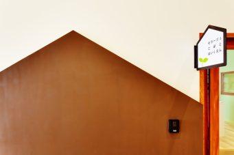 イエ型の黒板壁