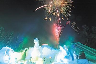 帯広氷祭り