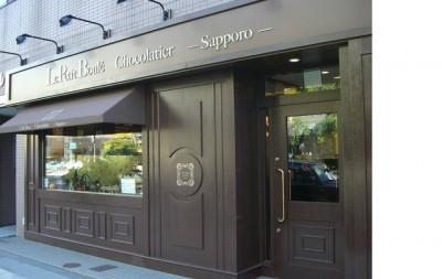 ルプティブーレショコラティエ札幌